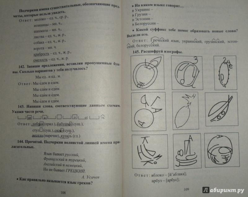 Олимпиада по математике 8 класс с ответами 2012 год