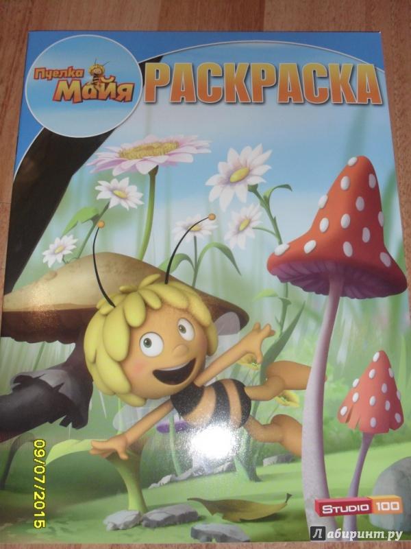 Иллюстрация 1 из 3 для Волшебная раскраска. Пчёлка Майя (№14219)   Лабиринт - книги. Источник: Ромашка)