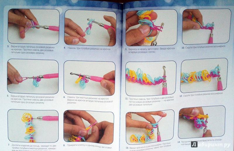 Плетение браслетов из резиночек с пошаговым