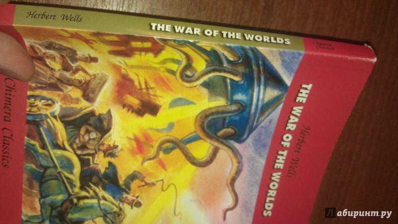 Иллюстрация 1 из 11 для The War of the Worlds - Herbert Wells   Лабиринт - книги. Источник: fils  bel