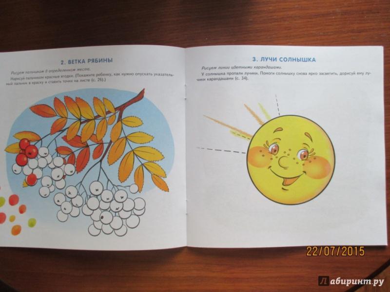 Картинки для рисования детям 2 лет