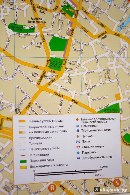 Иллюстрация 1 из 6 для Карта Лондона | Лабиринт - книги. Источник: Желтоухова  Екатерина