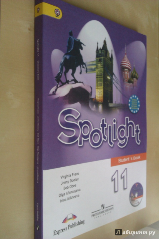 Spotlight 5 Students Book Гдз