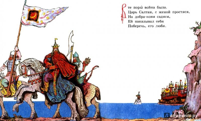 sovmestimost-v-sekse-po-znaku-zodiaka-vesi