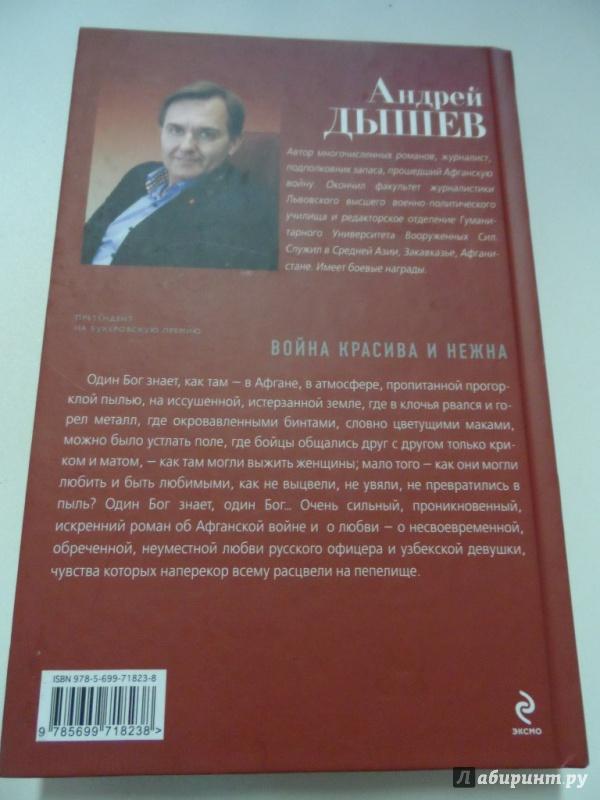 Книга ростомашвили и е колосова татьяна