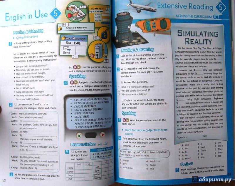 учебник дули 5 класс ваулина английский гдз эванс ответы подоляко язык учебник