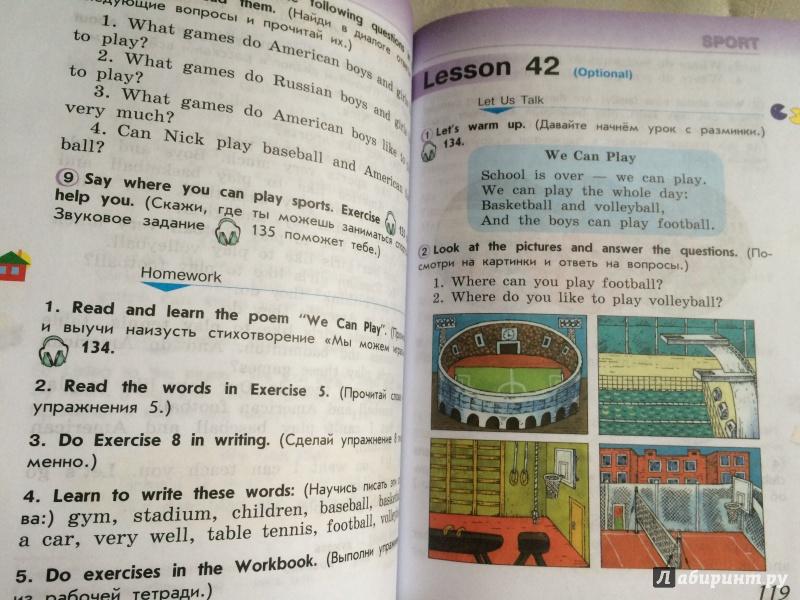 Решебник по английскому 2 класс 1 часть