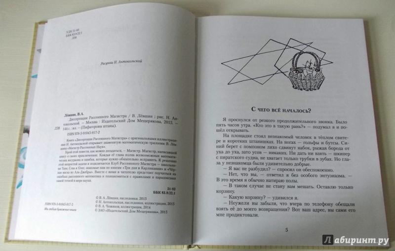 коржиков олег николаевич астрахань биография