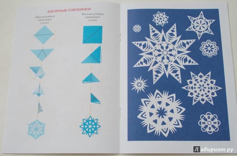 Самые красивые снежинки своими руками из бумаги поэтапно 35