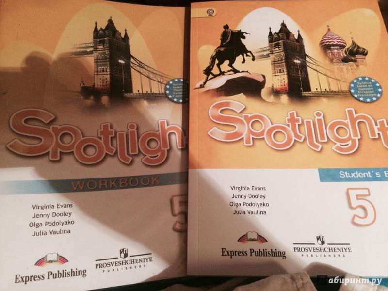 Английский 5 класс решебник spotlight учебник