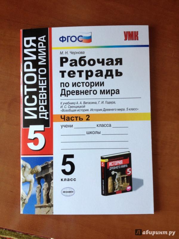 Решебник русский язык 7 класс малыхина