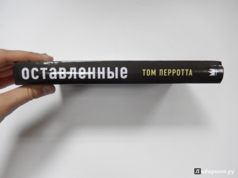 Том перротта книги