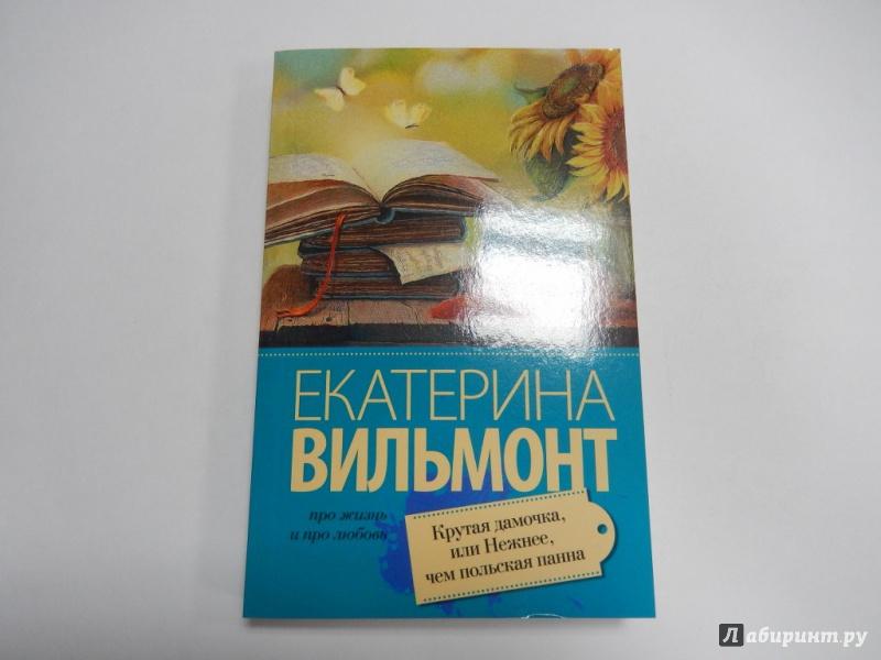 Книги сизов читать онлайн самиздат
