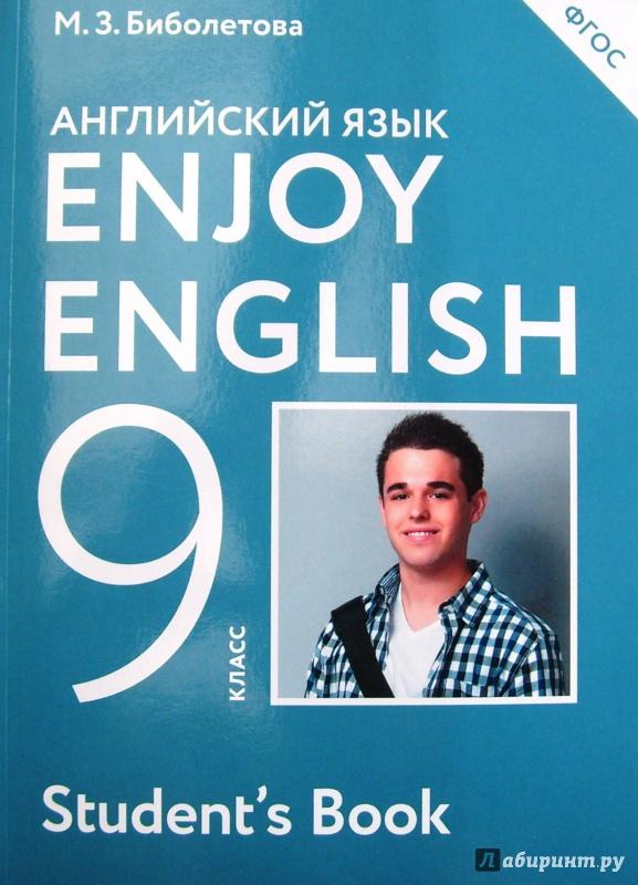 Учебник Английского Языка Биболетовой 4 Класс