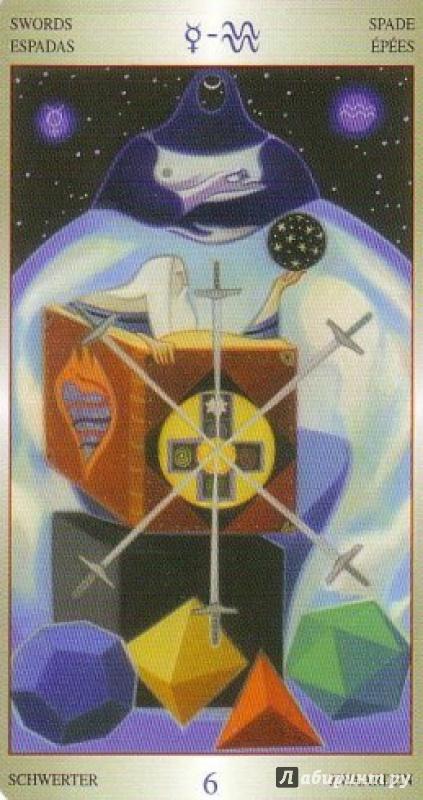 Иллюстрация 1 из 36 для Таро Звезды Вечности - Роберто Негрини | Лабиринт - книги. Источник: Rina Deniz