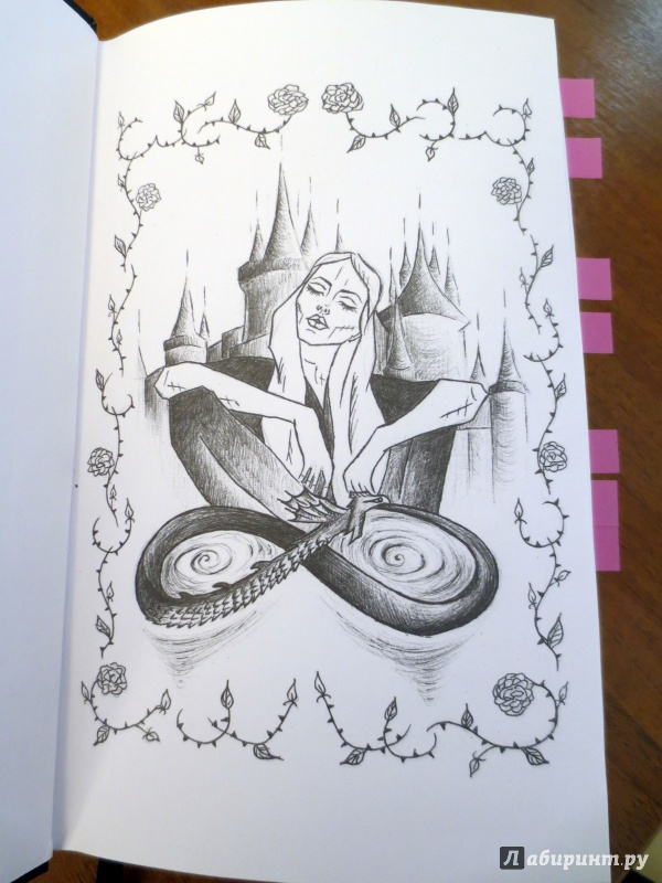 рисунок джулия ванг