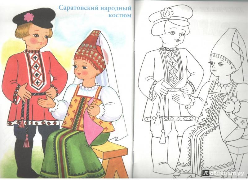 Женские Русские Народные Костюмы Рисунки