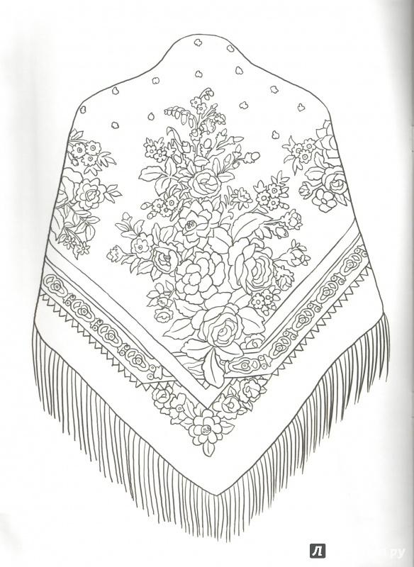 Как раскрасить платок