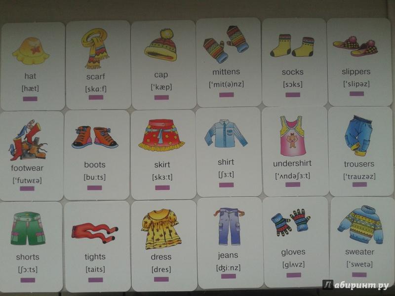 Подарки по английски перевод 90