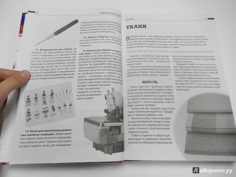 Звенящие кедры россии серия книг скачать торрент