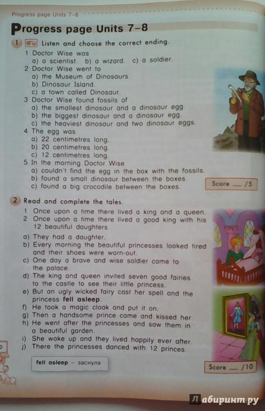 Милли учебник английского языка гдз