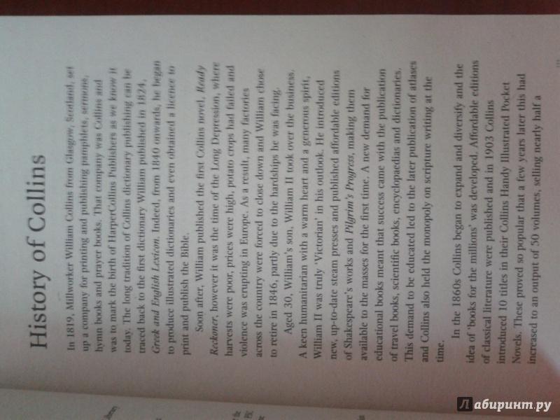 Иллюстрация 1 из 10 для Wuthering Heights - Emily Bronte | Лабиринт - книги. Источник: Шевченко  Юлия