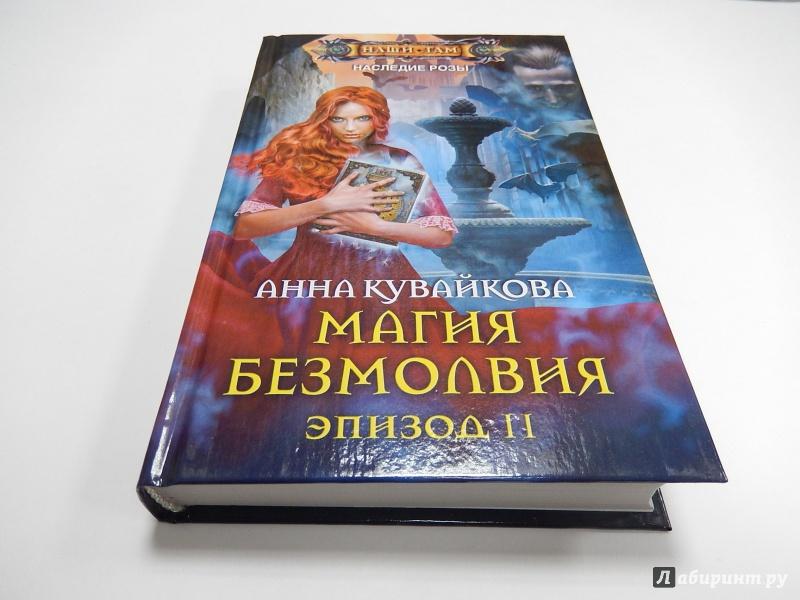 Кувайкова скачать книги