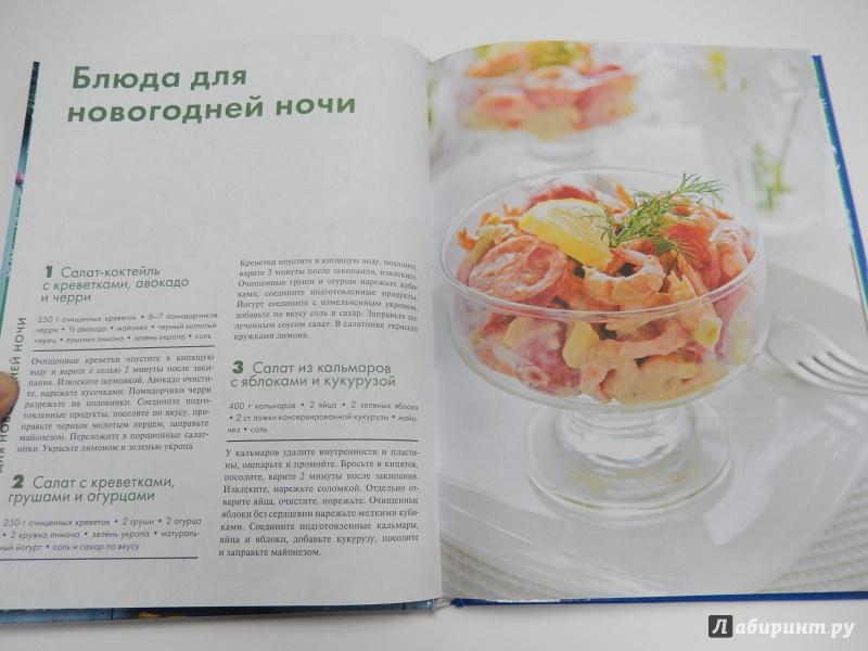 Салаты с яичными блинчиками рецепт с фото