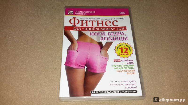"����������� 1 �� 3 ��� ������ ��� ""����������"" ���: ����, �����, ������� (DVD) - ����� ��������� | �������� - �����. ��������: ������"