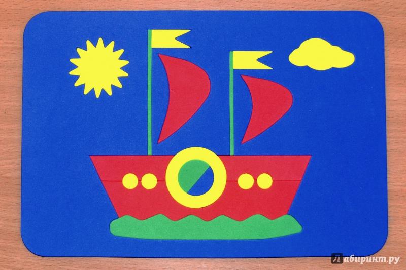 Иллюстрация 1 из 2 для Мягкие пазлы. Кораблик | Лабиринт - игрушки. Источник: Михайлова  Екатерина