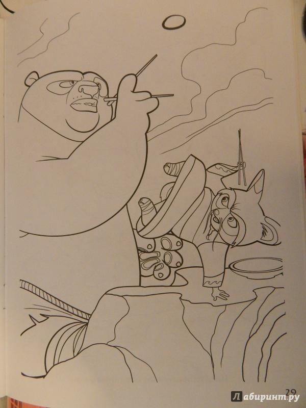Иллюстрация 1 из 11 для Секрет стиля Панды | Лабиринт - книги. Источник: Ириска22
