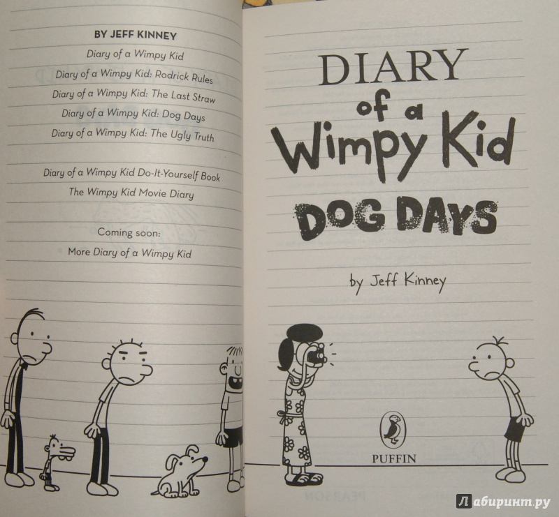 Audiobook diary of a wimpy kid dog days track 2 youtube 27379 audiobook diary of a wimpy kid dog days track 2 youtube solutioingenieria Choice Image