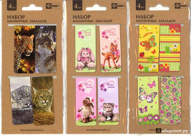 Закладки для книг животные
