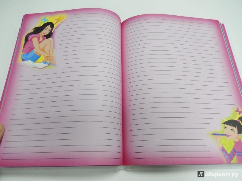 Как сделать личный дневник для девочек фото 535