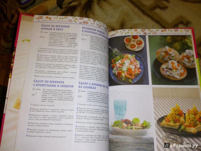 Простые рецепты салата на каждый день