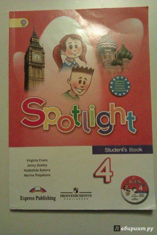 Английский язык Английский в фокусе Учебник 5 класс