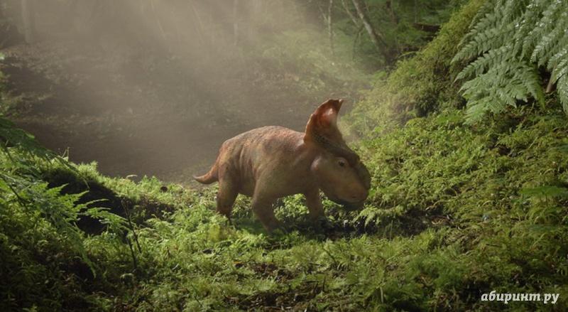 Иллюстрация 1 из 7 для Прогулки с динозаврами (DVD) - Кук, Найтингейл | Лабиринт - видео. Источник: Елизовета Савинова