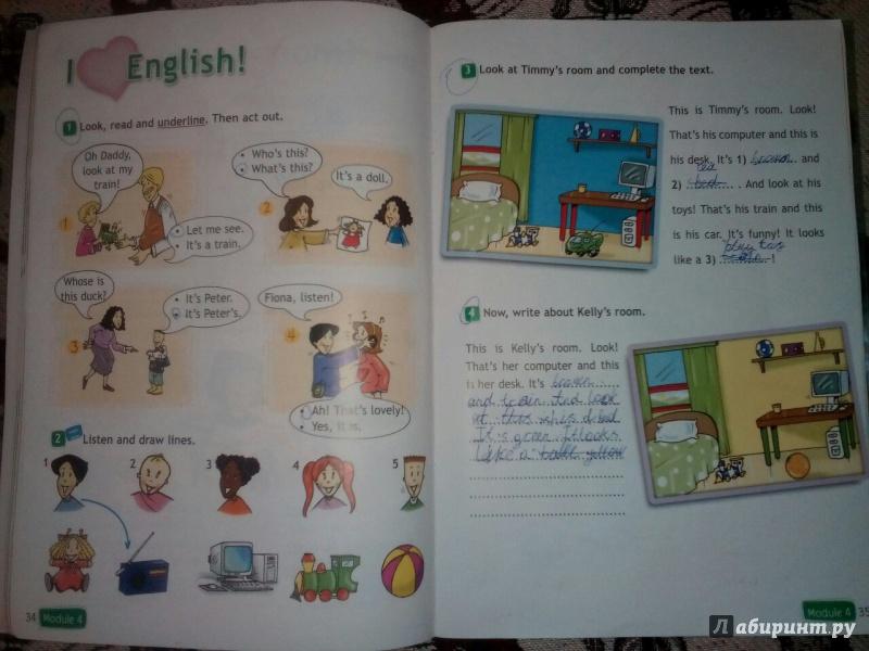 Как сделать английский язык 3 класс в тетради