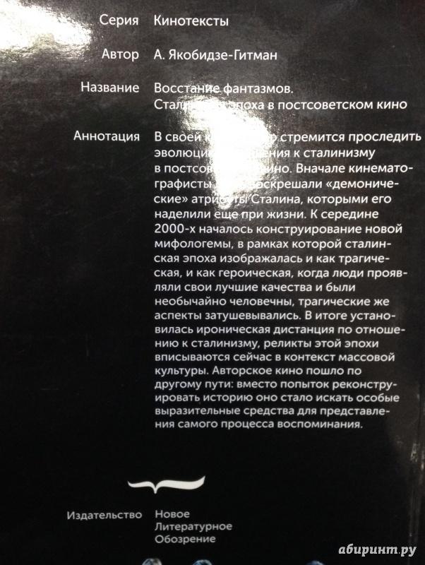 Игры с наклейками Л. Маврина, И. Семина