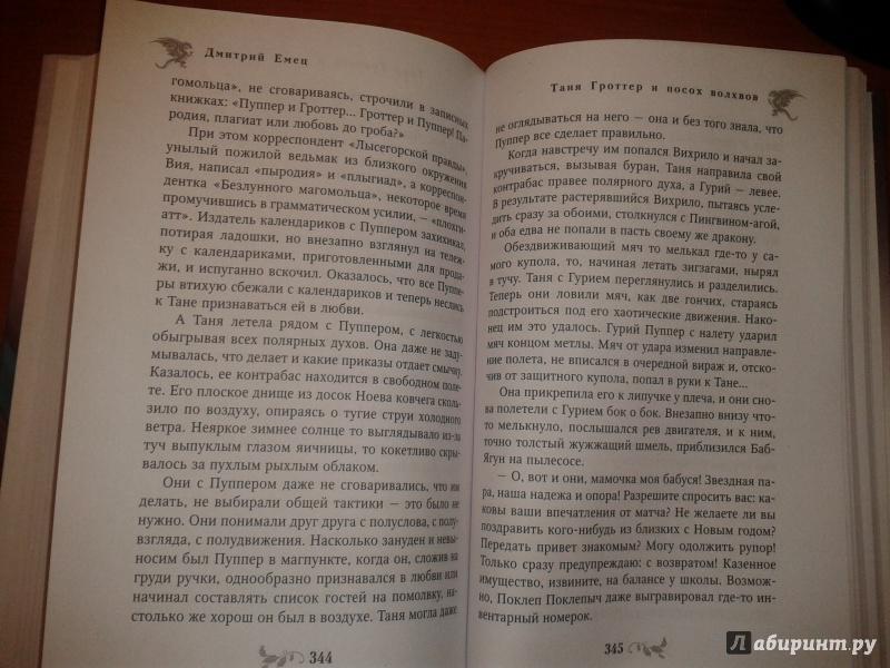 Жанр Попаданцы  Книги  Страница 1  ЛитМир