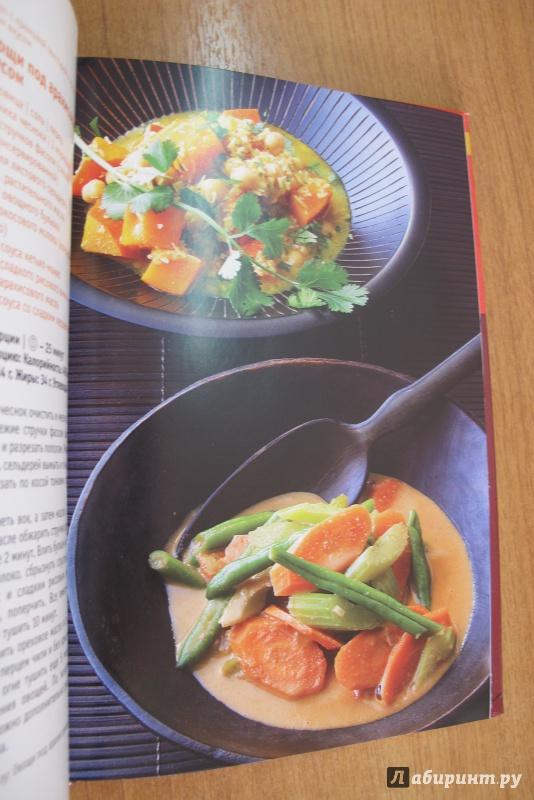рецепты простых вторых блюд на мультиварке редмонд