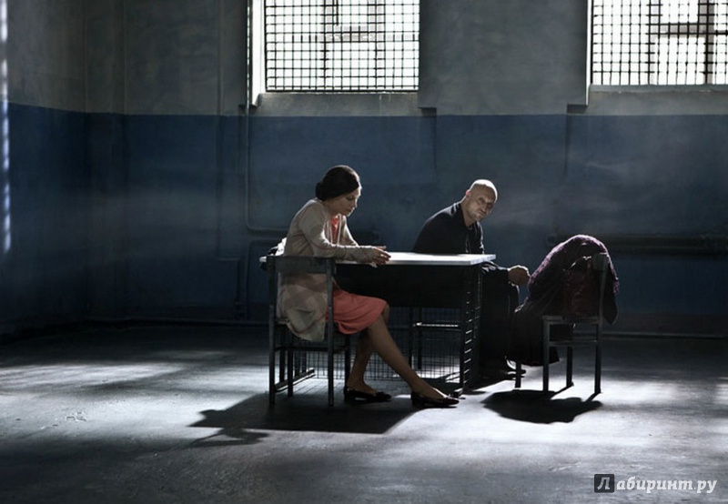 Иллюстрация 1 из 6 для Разговор (Blu-Ray) - Сергей Комаров | Лабиринт - видео. Источник: Елизовета Савинова
