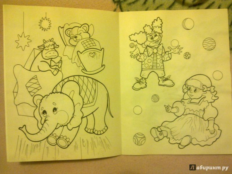Иллюстрация 1 из 14 для Игрушечный мир - Т. Коваль | Лабиринт - книги. Источник: Оксана