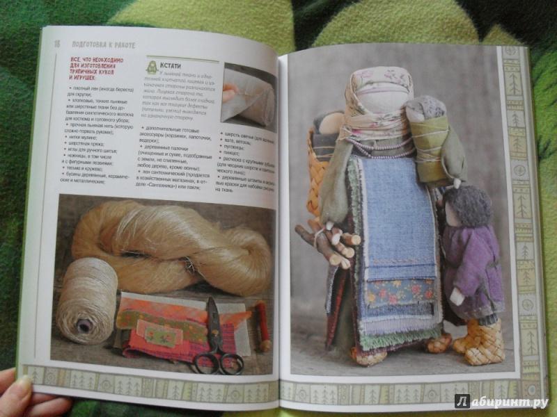 Мастер класс книжки для кукол