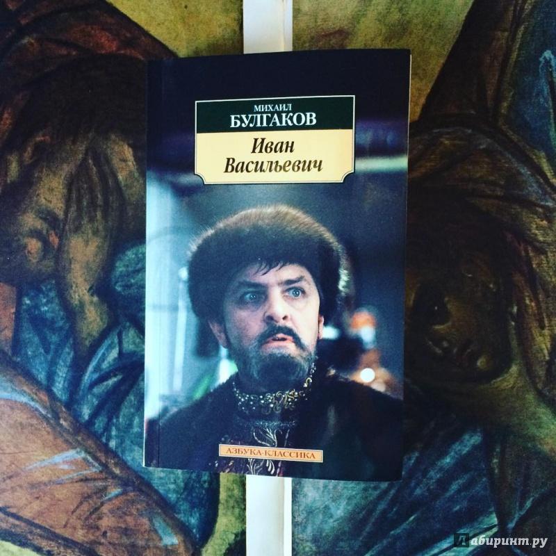 Сложно, но постараюсь) - многолетняя новогодняя классика жанра иван васильевич меняет профессию