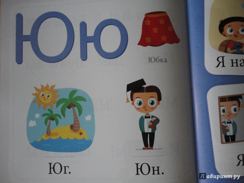 Учебник по немецкому языку для 11 класса бим читать онлайн