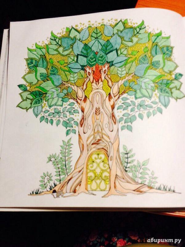 Набор карандашей акварельных Koh-i-Noor MONDELUZ 24 цв. картонная упаковка с европодвесом