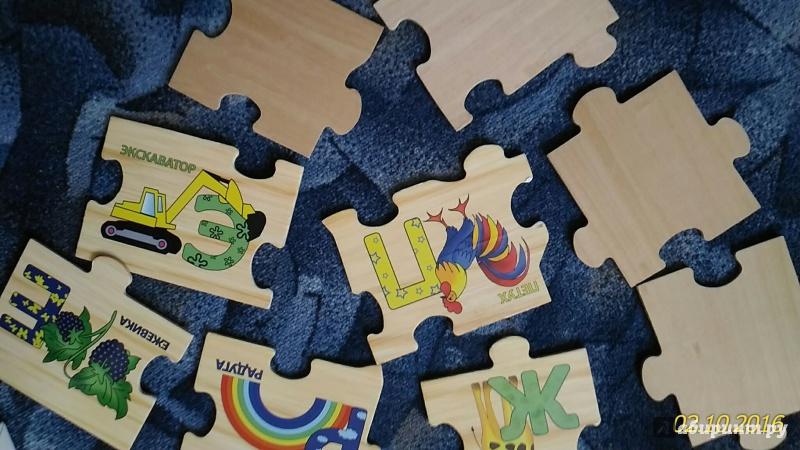 Иллюстрация 1 из 6 для Алфавит. Развивающие игры и пазлы из дерева | Лабиринт - игрушки. Источник: мамаАртемки