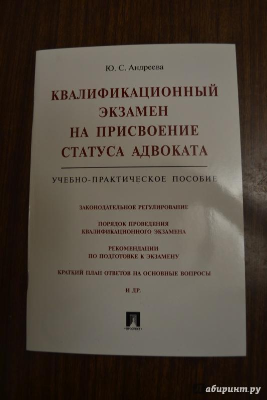 Октябрьский Районный отдел судебных приставов г.Ростова -на -Дону