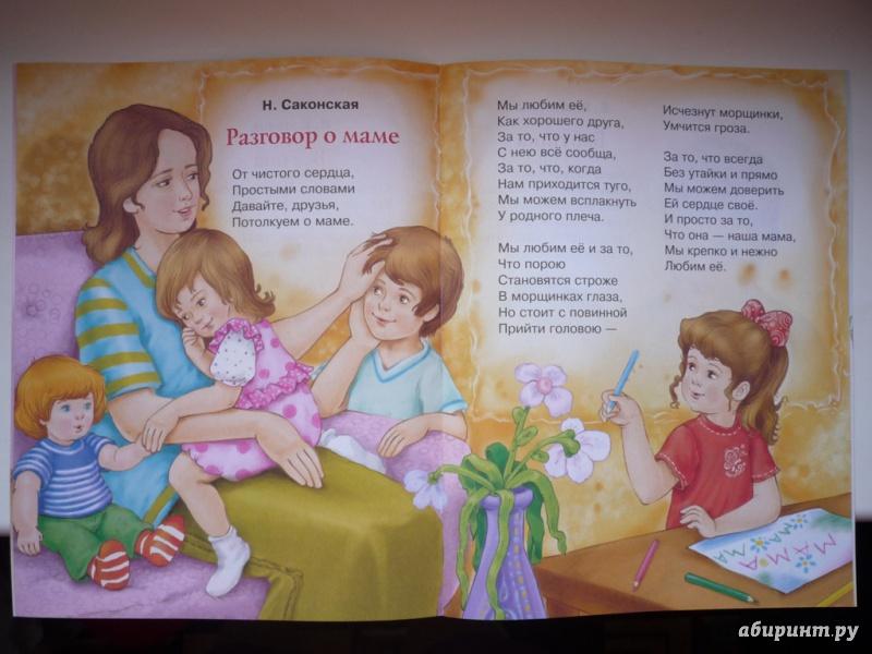 Мама разговоры начистоту Если не мы то кто тату